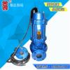 清水潜水泵 QD3-35/3-0.75潜水泵