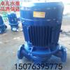 专业销售IRG管道离心泵