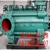 D、DG型卧式多级离心泵 200D-43X5
