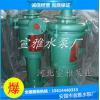 PNL系列立式泥浆泵3寸砂浆泵