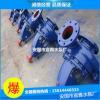 IS系列单机单吸卧式离心清水泵