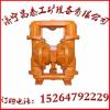 气动隔膜泵 BQG500/0.2矿用气动隔膜泵
