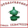 矿用风泵 FQW25-10型矿用风动潜水泵