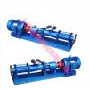 高效G系列不锈钢浓浆泵单螺杆泵 G70-2型