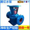 高效省力不锈钢离心泵 边立式单级离心式管道泵