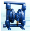 郑州供应-QBY 15系列气动隔膜泵