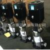 格兰富水泵 不锈钢高压立式多级离心泵