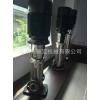 不锈钢多级泵 不锈钢型立式多级离心泵