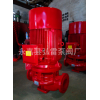 XBD-HY消防恒压泵切线泵立式切线消防泵