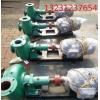泥浆泵250ZGB-740 电动隔膜泵QBY3-40