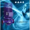 立式管道离心泵冷热水增压循环水泵