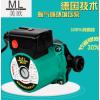 循环泵地暖热水管道静音泵温控屏蔽泵