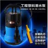 化工防腐泵220V海水抽水泵潜水泵塑料泵