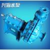 40ZJ-I-A17潜水卧式离心渣浆泵