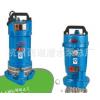 清水潜水泵 三潭牌小型潜水电泵