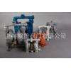 不锈钢气动隔膜泵QBY-25 qby