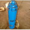 QJ深井泵QS,QY潜水泵喷泉泵QSB