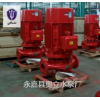 消防泵 XBD消防泵 立式XBD消防泵