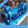 IS125-100-400离心泵 优质清水离心泵