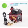 120w200W320W全自动冷热水增压泵
