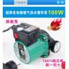 超静音屏蔽泵增压泵锅炉壁炉热水
