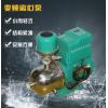 变频离心泵管道泵离心泵