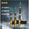 不锈钢深井泵油浸潜水泵