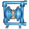 QBY气动隔膜泵 易燃易爆泵