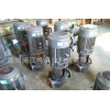 IHG型 ISG立式离心泵 不锈钢泵