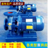 ISW立式卧式管道泵 热水循环泵增压