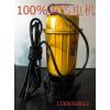 750W排污泵 小型家用农用2寸潜水泵
