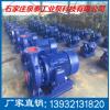 管道泵ISG ISW80-160 循环泵