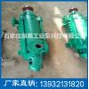 DG6-25x7型多级离心泵
