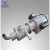 CG系列不锈钢自吸螺杆泵