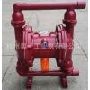 QBK-25气动隔膜泵 铝合金气动隔膜泵
