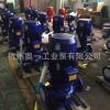 ISG50-100单级单吸立式离心泵