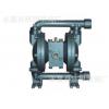 【QBY-50】 QBY系列气动隔膜泵