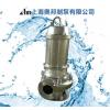 潜污泵50QW10-10-0.75