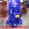 ISG铸铁增压离心泵ISG200-250立式管道泵