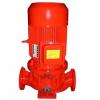 XBD2.8 XBD-ISG立式消防泵