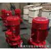 3CF消防泵 消防稳压泵