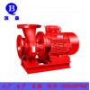 卧式消防泵XBD3.2/5-32W 1.5kw