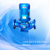 立式管道泵,卧式管道泵,ISG,ISW,GDL系列