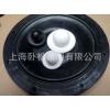 供应QBY/QBK/DBY-80/100隔膜泵配件