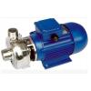 HYL系列不锈钢卫生离心泵