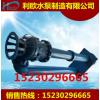利欧100YW80-9-4立式液下排污泵