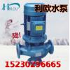 TD50-32/2立式管道增压离心泵
