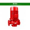 消防喷淋泵厂家XBD6/15-80L