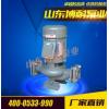 屏蔽管道泵 PG系列屏蔽管道泵
