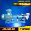 50FSB氟塑耐腐蚀泵化工离心泵